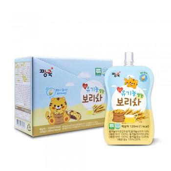 순한 유기농쌀눈보리차 1BOX -10봉