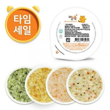 (T2)4단계 아기밥 육해공 10팩 세트
