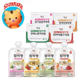 ★환절기 잇템특가 맘마짱 이유식 1BOX (10봉)