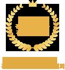 17 경기도지사상경기 米 가공식품 경진대회